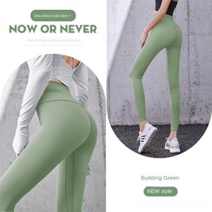 Vxbnw Nusion Guérir 2017 Nouveau Femmes Yoga Pantalons Sport Fitness Runnings Tight Leggings Slim Mesh Yoga Hanches Push Up 3 4 poche de pantalon noir