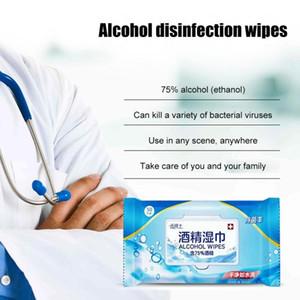 50pcs / paquete de desinfección portátil hisopos con alcohol almohadillas húmedas toallitas antisépticas Limpiador Esterilización mayorista de limpieza