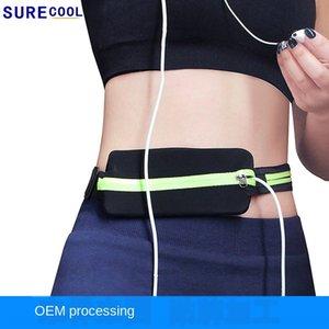 sports waist Zipper running Pouch running riding outdoor fluorescent elastic waterproof mobile phone zipper bag Mini small bag