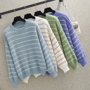 2020 new Korean version of autumn and winter fashion loose color pinstripe water jacket sweater
