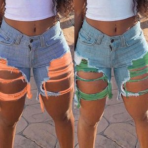 Women Big Hole Denim Shorts Jeans High Waist Casual Zipper Pockets High Street Wear Denim Shorts Fashion Hole Summer