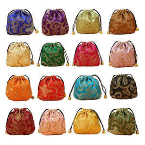24pcs Silk Brocade Jewelry Pouch Bag, Drawstring Geldbörse, Geschenkbeutel Value Set