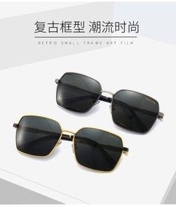Luxury Qualtiy New Fashion Women rimless Sunglasses Vintage Metal Thick Glass Mirror Sun Glasses High Quality Star Style