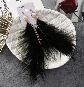 DHL Vintage Feather Earrings for Women Long Shiny fashion long Faux Pearl Chain Tassels Dangle Ear Nx