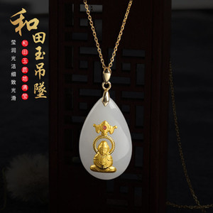Choker Necklace Asg Cluci Cage Pendants Inset Jades Guanyin Blessing Pendant Natural Hetian Inlaying With Factory Direct Sale