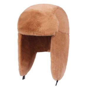 Фибоначчи зимы Женского Бомбардировщик Hat Плюшевый искусственный мех Hat ветрозащитной Теплого ухо Protect Bomber Шляпа Русской ушанка Cap
