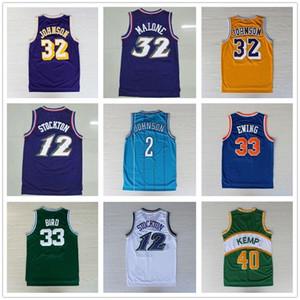 Retro jerseys del baloncesto Larry Bird 33 12 32 Johnson Stockton Karl Malone Jason Williams Ewing Gary Payton Kemp Barkley Jersey NCAA