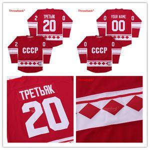 CUSTOM VLADISLAV TRETIAK RUSIA JERSEYS 1980 CCCP CCCP RUSIA Jerseys de hockey rojo cosido y bordado Todo Jersey cosido Envío gratis