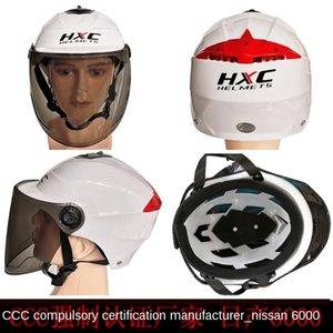 HXC Sommer Elektro-Fahrrad-Sommer UV-Schutz weibliche Reiten mit Schutz HelmetGoggles Helmbrille Helm