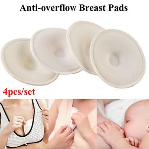 Nouveaux coussinets d'allaitement anti-débordement pour la maternité lavables