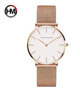 36 millimetri hannah quarzo del Giappone movimento di alta qualità Martin inossidabile delle donne della maglia oro rosa impermeabile Ladies Watch Dropshipping
