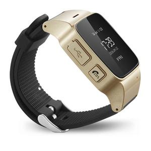 Пожилые люди Смарт часы D99 безопасности Anti-потерянный LBS Wifi LocatorWrist SmartWatch Elder носимого устройства SOS Clarm для Android IOS телефона