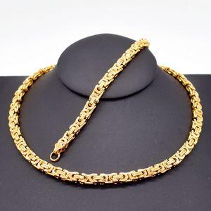 6 мм ширина мужская золотая цветная цепь из нержавеющей стали ожерелье браслет набор плоских византийских модных украшений