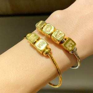 DIY A-Z 26 Letter Bracelet Bangles Lucky Alphabet Square Button Bangles Personality Custom Name ID Friendship Bangles Gifts