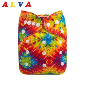 2020 AABABY Cloth Diaper New Printed Nappy for Babies with Microfiber Insert