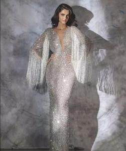 Luxo Vestidos Yousef aljasmi Labourjoisie Mermaid prata borlas V Neck Kylie Jenner Zuhair muradant Party Dress Prom