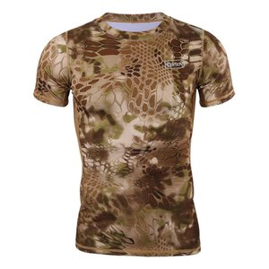 Tactical Combat Shirt Camo Athletic Sport Training Underwear Summet Casual Camouflage Short Sleeve Outdoor Hiking Hunting Fishing T-Shirt