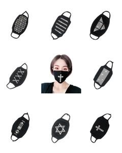 Maschere nuovo modo del Rhinestone di Bling di travestimento del fronte di cristallo del partito della mascherina del velare del fronte Jewelry 2020 nuovo partito strass di stile per le donne