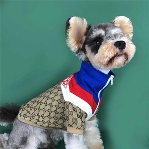 Dog Jacket for Small Dogs Fashion Coat for French Bulldogcostume Pug Yorkies Apparel Fashion Pet Dog Coat Jacket