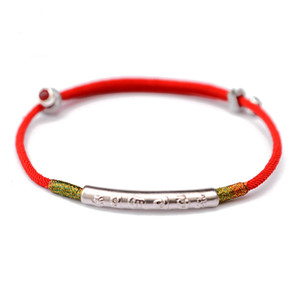 Budismo Tibetano 990 de prata Sterling Seis Palavras pulseira Sorte Red Wax Cordas Handmade Amulet CX200623 Jóias