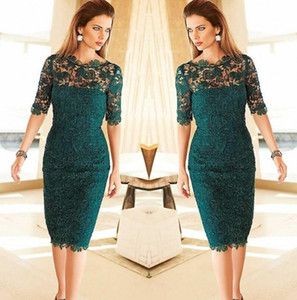 Gorgeous Lace Mother of the Bride Groom Dresses Sheath Column Teal Illusion Neckline Short Sleeves Cocktail Party Gowns Custom Made