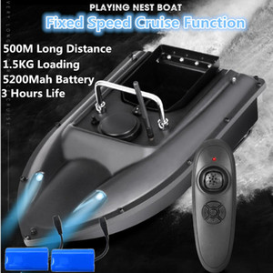 Constant Speed Cruise Function 500m Smart Lure Auto RC Remote Control Fishing Bait Boat Y200414