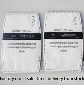 маска для лица фильтр pM 2.5 байковая ткань взрослые дети сменная маска с активированным углем прокладка бытовая защита производитель direct 100