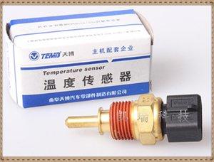 Sensore di temperatura dell'acqua Sonal Tay Lan Special The Maxima 1.31.6 39220-38010 -38020 Plug