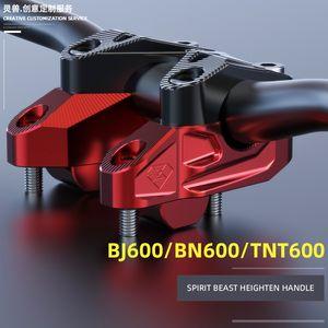 Хуанлун BJ600GS усиливая код переоснащение Benelli БН-600 ручка усиливая назад рычаг переключения TNT600 ручки сиденья