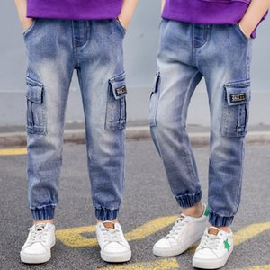 Boys jeans 2020 spring and autumn new Korean version of the tide in the big boy 12-15 years old autumn trousers children's casua