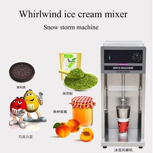 220V Commercial Ice Cream Shaker Machine 750W Electric Ice Cream Maker Mixer For Ice Cream Shop