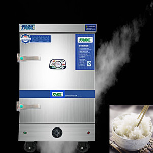 JJSHOO Gewerbe Edelstahl Elektro-Bun-Dampfer Brot Kostwärmer Kabinett gefüllte Brötchen Steam Machine