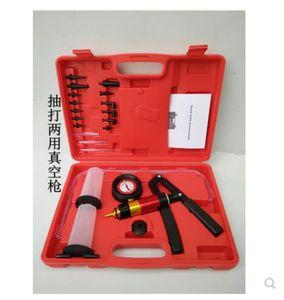 Автоматический Hnad держал вакуумный насос тестер давления комплект тормозной жидкости Стравливатель тестовый набор инструментов с адаптерами автомобильные аксессуары