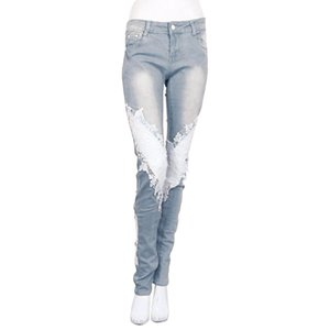 Jaycosin Autumn Fashion Ladies Casual Loose Lace High Waisted Jeans Denim Skinny Stretch Female Wide Pencil Fitness Pants 12#4