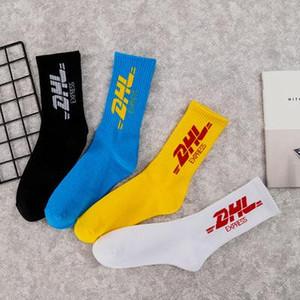Yüksek kaliteli çorap erkek ve kadın çorap lüks çorap orta okul tarzı harfler Tüm pamuk paten çorap