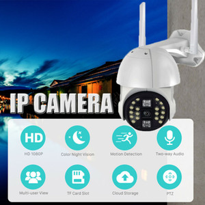 1080P HD의 IP CCTV 카메라 방수 야외 무선 PTZ 보안 무선 IR 캠 NVR