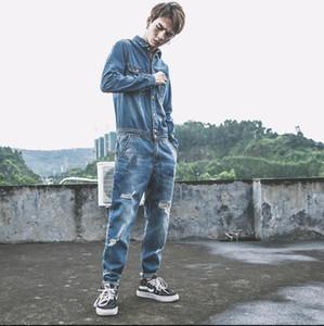 2019 Japanese retro denim jumpsuit male autumn locomotive overalls jumpsuit youth hole small jeans men clothing