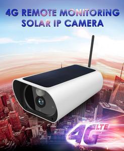 1080P 태양 IP 카메라 2MP 무선 와이파이 보안 감시 방수 야외 카메라 IR 야간 투시경 태양 광 발전의 HD 캠
