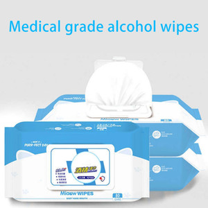 80Pcs Pack 75% Alcohol Disinfection Wipes Disposable Hand Wipe Skin Toy Clean Bacteria Supplies