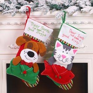 Hund, Katze, Weihnachtsstrümpfe Weihnachtsmann-Socken-Geschenk-Weihnachten Christbaumschmuck hängende Ornamente Gift Holders Kinder Candy Bag