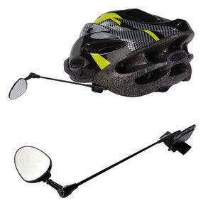 Велосипед шлем зеркало заднего вида 360 градусов Регулируемая Вращающийся велосипеда заднего вида велосипеда Части Велоспорт Аксессуары