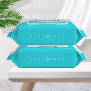 50pcs / set désinfection Antiseptique Pads portable alcool Bâtonnets de nettoyage Lingettes humides Soins de la peau stérilisation Premiers soins Nettoyage Tissue Box