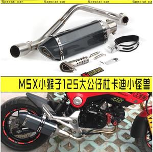 자전거 아크로 포빅 배기관은 기관차 MSX125 전방 부 거리 차 작은 원숭이 M3 망강 150 수정