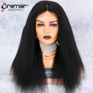 PREMIER Lace Wig Silk Base Middle Part Kinky Straight 130% Density 100 Brazilian Remy Hair Wigs