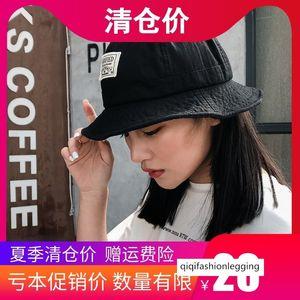 Summer men's and basin soft girl Harajuku fisherman women's sun hat fashionable versatile