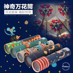 Gioca il regalo magico dei bambini Montessori 1Pcs Kaleidoscope Animal fumetto colorato Ocean Retraibile rotante giocattoli educativi