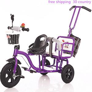 2020 nueva llegada de la bicicleta de tres ruedas gemelas moto bebé de dos carro macho grande de los niños y dobles femenino del bebé.