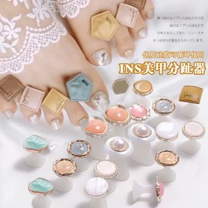 8 pcs / set Art Nail Ferramentas de silicone Toe Separator Foot Pads para Início e aplicação Salon Pedicure DIY Projeto Manicure Acessório