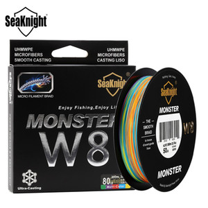 wholesale Monster W8 Multicolor 300M Braided PE Fishing Line 8 Strands Multifilament Fishing Line Strong 15 20 30 40 50 80 100LB