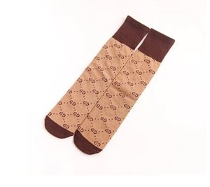 New Korean Style Kids Sports Socks Children Long Cotton Letters Printed Socks Boys Girls Jacquard Athletic Casual Sock Straight Plate 30cm